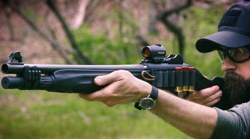 La escopeta (parte I): Configuración y manejo sencillo